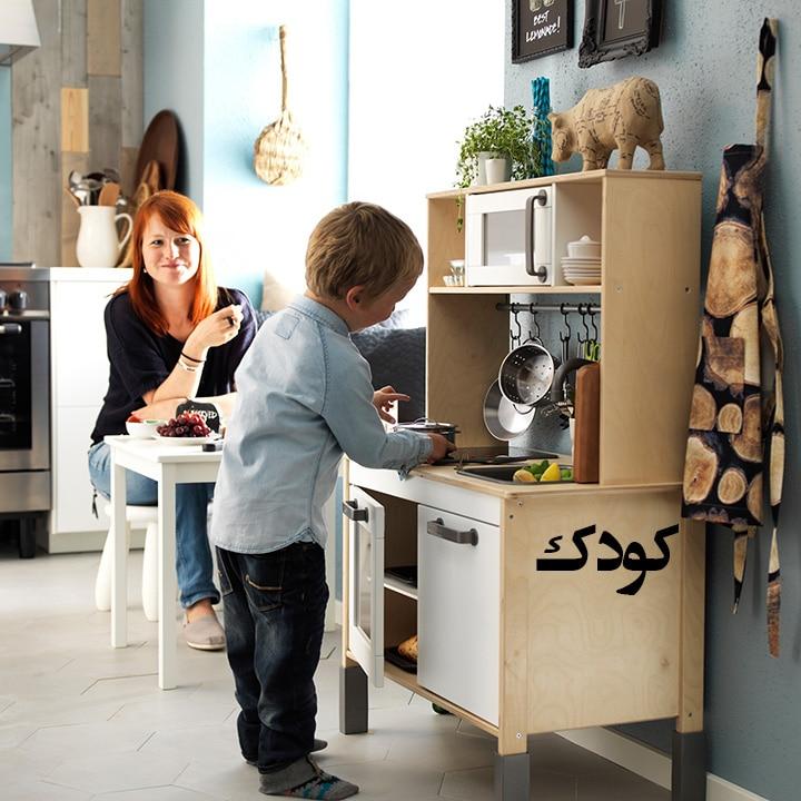 مشاهده کالاهای اتاق کودک